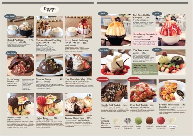 menu_4259