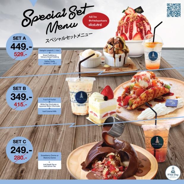 special-set-menu-line@.jpg